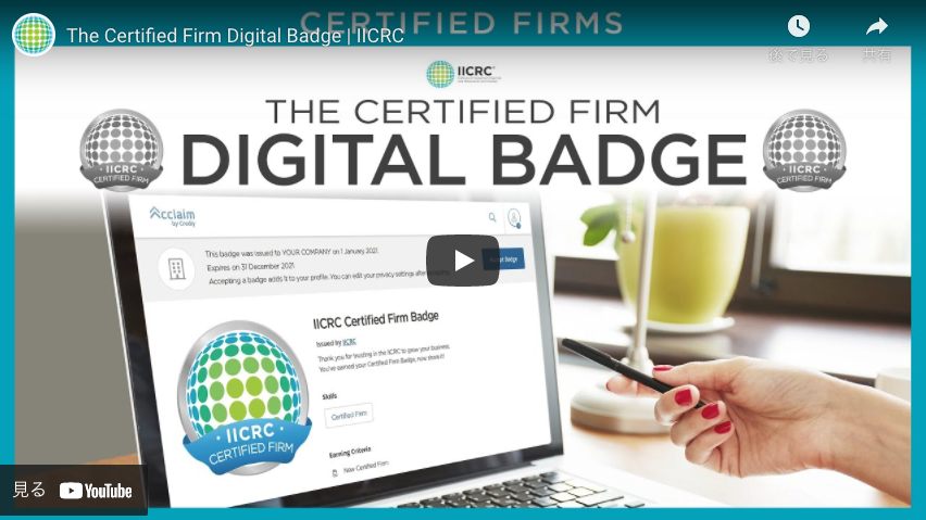 【IICRC】The Certified Firm Digital Badge | IICRC