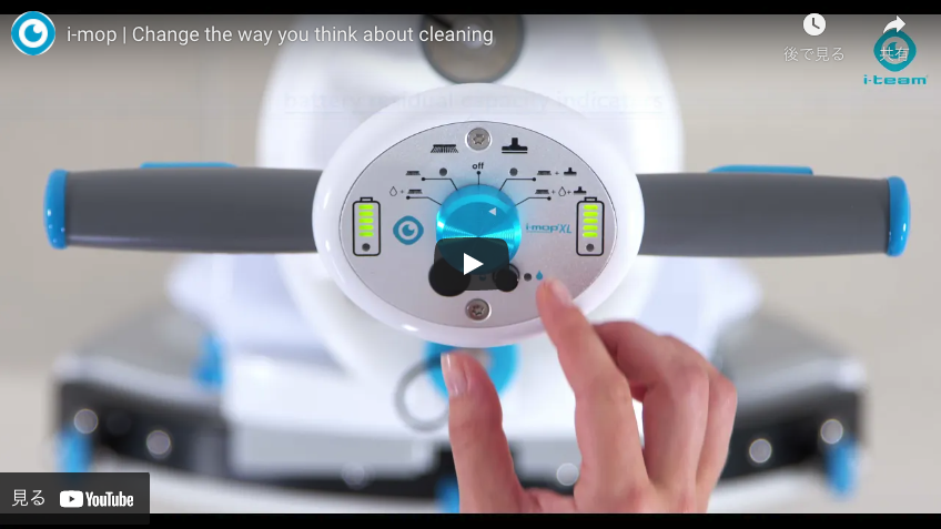 【i-team】i-mop | Change the way you think about cleaning(英語)